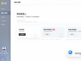 实用的web产品设计指南